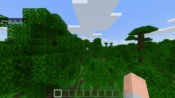 Two Ruined Portal And Jungle Temple Seed 1 16 Minecraft Pe Seeds